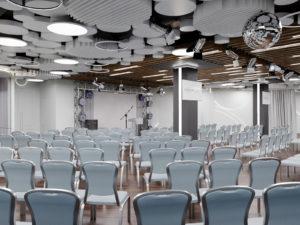 Зал 1: конференция